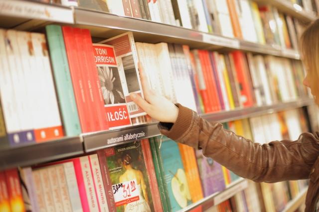 ヒルナンデス 本屋 大ヨコヤマショッピング 書店を賢く使う方法