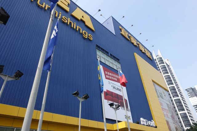 ヒルナンデス イケア 新商品 IKEA