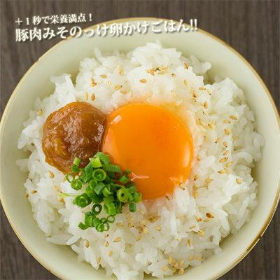 所さんお届けモノです お取り寄せ ご飯のお供 豚肉味噌 三國シェフ 沖縄のフォアグラ