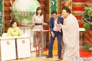 ホンマでっかTV ベストバイ 島崎和歌子 マツコ・デラックス 加藤綾子 買ってよかった