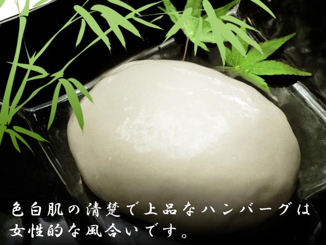 なるみ・岡村の過ぎるTV ナイナイ岡村 放送内容 グルメ お取り寄せ 紹介 白いハンバーグ