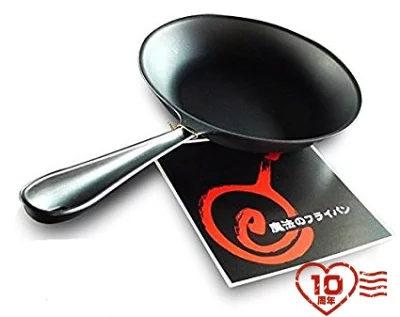 ウラマヨ 魔法のフライパン 錦見鋳造 にしきみ 購入方法 鉄のフライパン