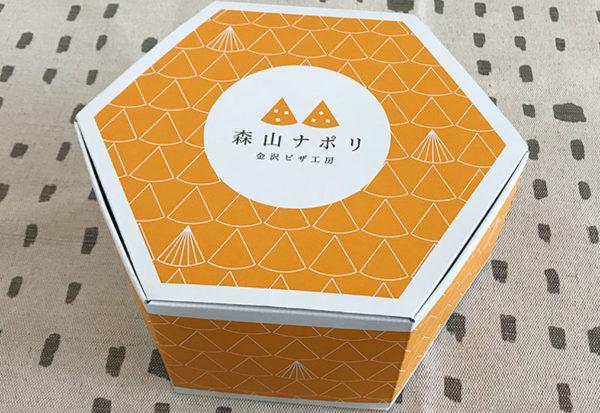 森山ナポリ 六角ボックス 冷凍ピザ 本格ピッツァ