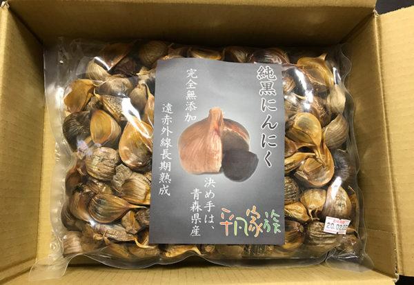 岡崎屋 黒にんにく 青森県産