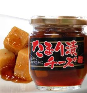 たまり漬けチーズ キンキキッズ KinKiKids ブンブブーン ご飯のおとも オレコレ