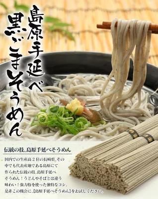 教えてもらう前と後 絶対に喜ばれる贈り物 日本全国美味しいもの