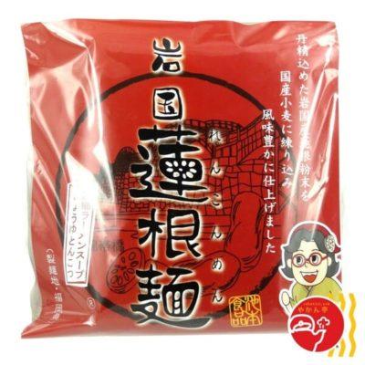 マツコの知らない世界 インスタント袋麺の世界 購入方法 取り寄せ ご当地袋麺 ランキング 岩国蓮根麺