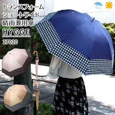 あさパラ モモタン 取り寄せ 購入方法 大きくなる傘
